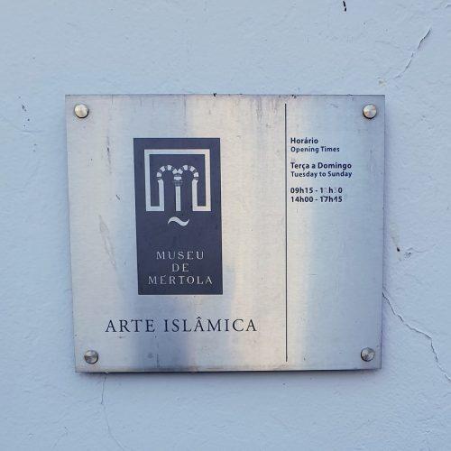 Islam in Mertola 3/3: Mértola Museum. Paleochristian Basilica